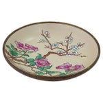 Image of Cherry Blossom Brass-Cased Catchall