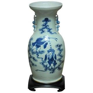 Chinese Porcelain Blue & White Baluster Vase