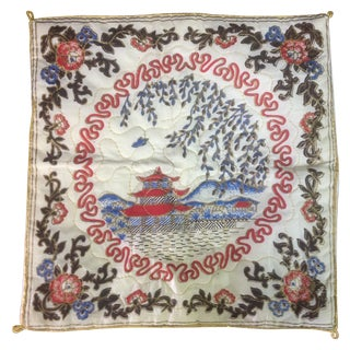 Vintage Chinoiserie Pillow Cover
