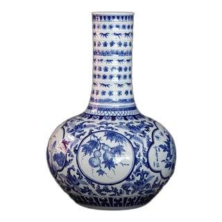 Japanese Blue and White Porcelain Vase