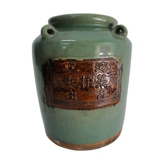 Vintage Chinese Water Pot
