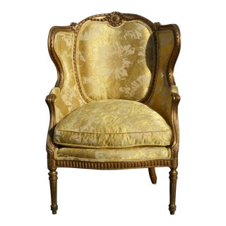 Vintage Throne Rococo French Wingback Chair With Down Cushion