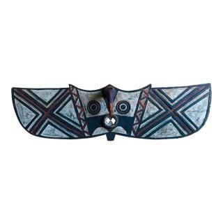 Bobo Burkina Faso African Butterfly Mask