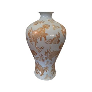 White & Gold Asian Vase
