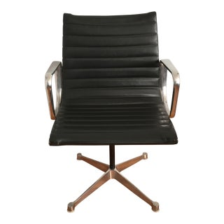 Early Eames Aluminum Group Chair