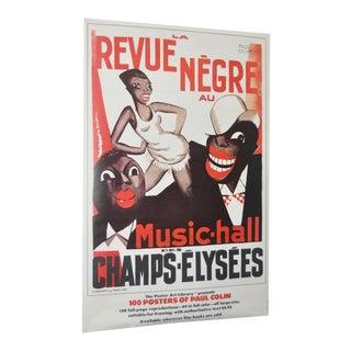 C.1977 Rare Paul Colin Book Advertisement Poster