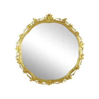 Large Oak Leaf & Acorn Giltwood Mirror