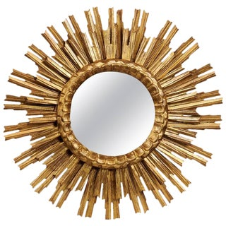 French Double Layered Sunburst Mirror from the Mid-20th Century