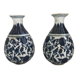 Chinoiserie Blue & White Porcelain Vases- A Pair