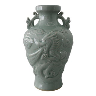 Large Celadon Vase / Urn with Raised Figural Dragon Motif #2