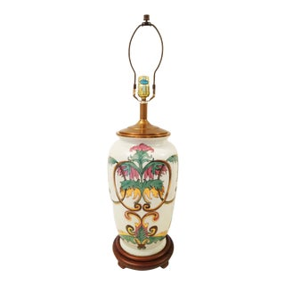 Vintage Crackle Glazed Chinoiserie Table Lamp