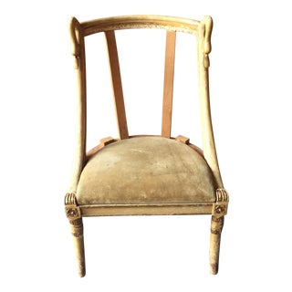 Antique French Swan Motif Chair