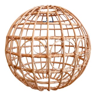 Franco Albini Style Globe Pendant Light Shade