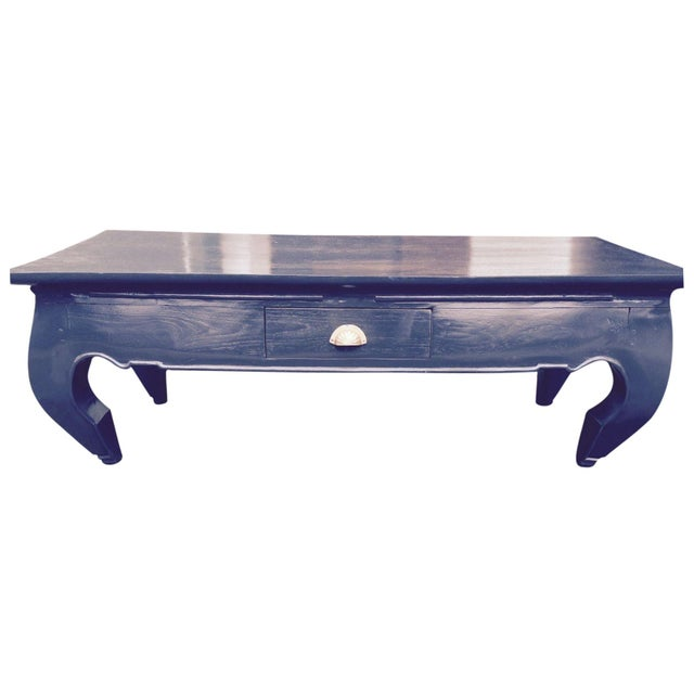 Asian Lacquered Coffee Table - Image 1 of 5