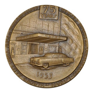 Hotel Association of New York City 75th Anniversary Commemorative Bronze Medallion c.1953