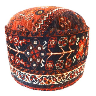 Antique Tribal Qashqa'i Upholstered Ottoman