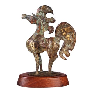 Brutalist Bronze Horse Sculpture by Bill Lett