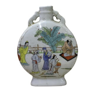 Chinese Scenery Graphic Ceramic Vase