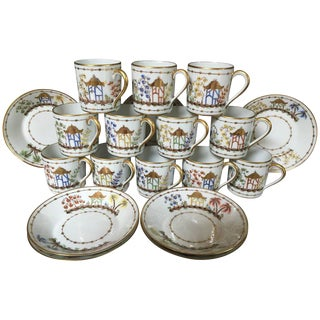 French 'Cirque Chinois' Demi Tasse Cups - Set of 12