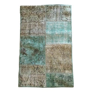 Patchwork Abstract Wool Rug - 2′ × 3′