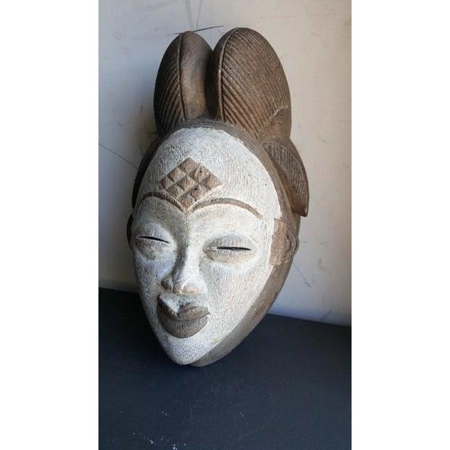Image of African Panu Mask