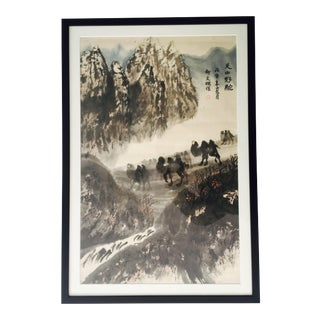 """Camels"" Chinese Watercolor Landscape"