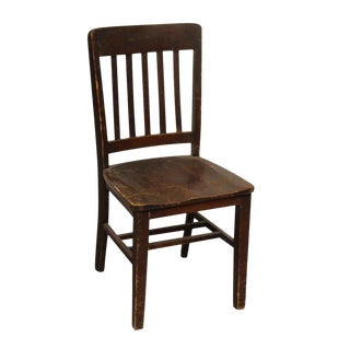 Simple Dark Wooden Dining Chair