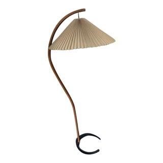 Mid-Century Modern Teak Arch Lamp