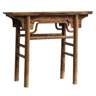 Elm Altar Table, Kuang Hsu Period, China c.1875