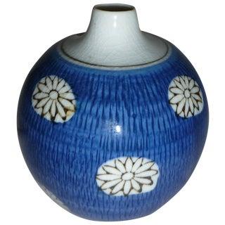 Mid-Century Modern Blue Japanese Bud Vase