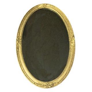 Louis XVI-Style Gold Gilded Mirror