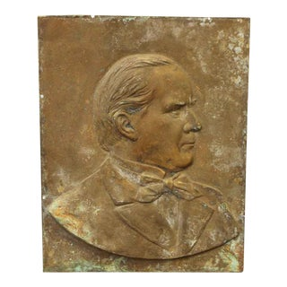 Antique Bronze Relief Portrait