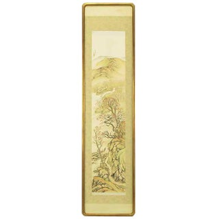 """67"""" Japanese Watercolor In Gilt Newcomb-Macklin Frame"""