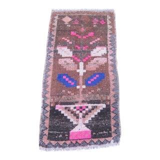 Vintage Turkish Brown Wool Pile Rug - 1′3″ × 2′9″