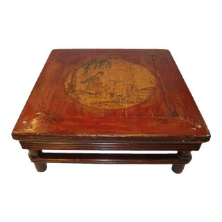 Antique Chinese Elm Coffee Table