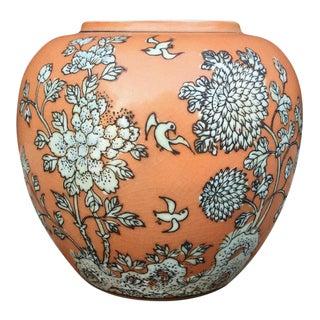 Hand Painted Enamel Porcelain Vase