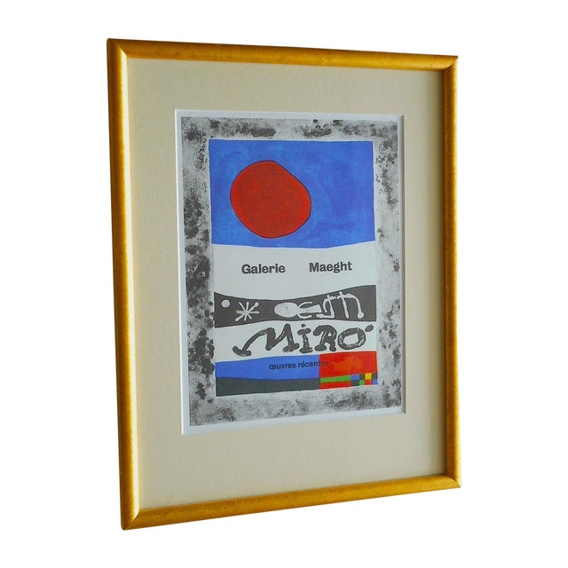 Joan Miro Lithograph Framed - Image 1 of 4