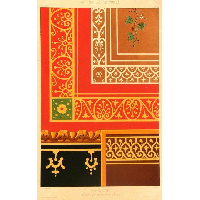 Antique Italian Walls of Pompei Print 1895 - Image 1 of 4