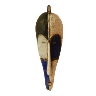 African Fang Mask Gabon