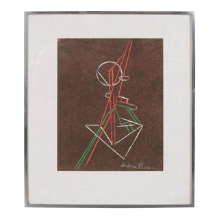 "Original Cubist Color Silkscreen by Antoine Pevsner ""Spatial Construction"""
