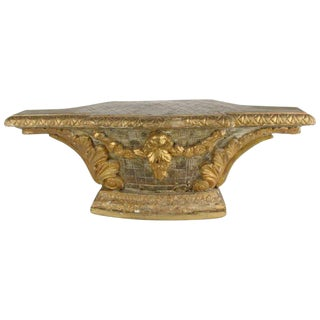 18th Century French Louis XVI Period Carved Giltwood Alter Pedestal