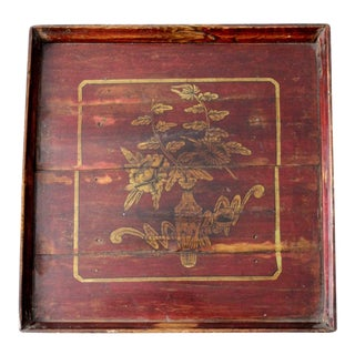 Antique Chinese Wooden Tray