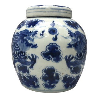 Blue & White Chinese Twin Dragon Ginger Jar
