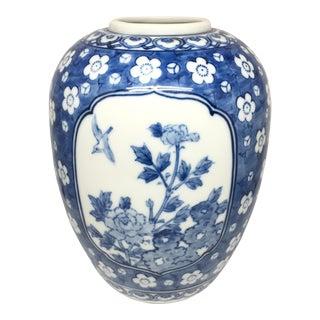 Vintage Blue & White Ginger Jar Vase