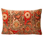 Image of Vintage Hand Woven Rug Pillow C.1950