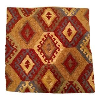 Pottery Barn Kilimanjaro Pillow Cover