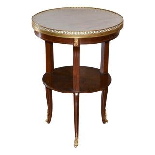 French Mahogany Salon Table
