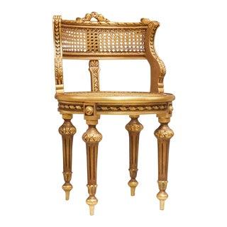Gold Caned French Style Accent Chair