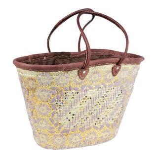 Hand-Woven Moroccan Basket