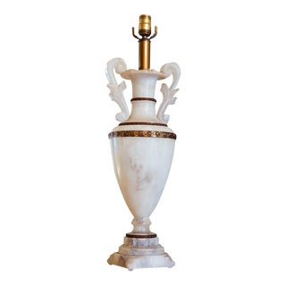 Vintage Alabaster Urn Form Table Lamp